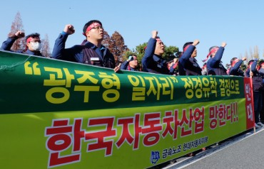 Labor Resistance Puts Gwangju Work Project into Crisis