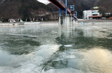 Frigid Weather Bodes Well for Hwacheon Sancheoneo Ice Festival