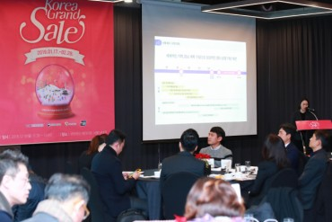 S. Korea to Hold 10th Grand Sale Event in Jan.-Feb.