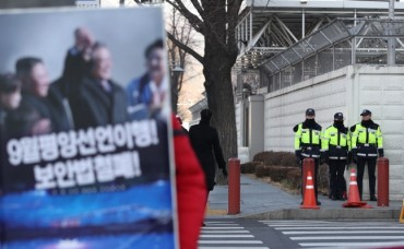 Police Reject Watchdog's Proposal to Allow One-man Protest in front of U.S. Embassy