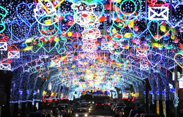 27,000 Special Lamps Welcome Visitors to Hwacheon Sancheoneo Ice Festival