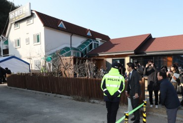 Police Confirm Defect in Gas-fired Boiler in Gangneung Guesthouse Accident
