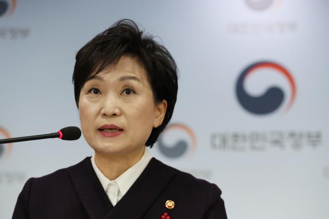 Land Minister Kim Hyun-mee. (Yonhap)