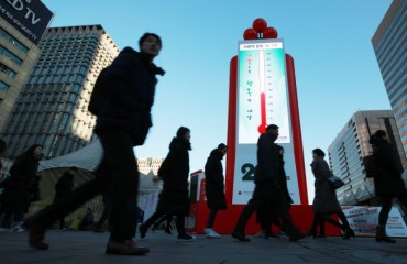 Transparency Issues Causing S. Koreans to Shun Donations