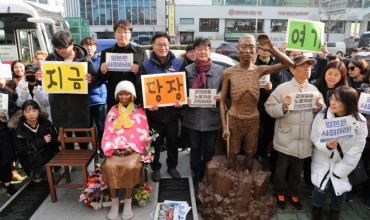 Civic Groups Vow to Erect Statue in Honor of Forced Labor Victims Near Japanese Consulate