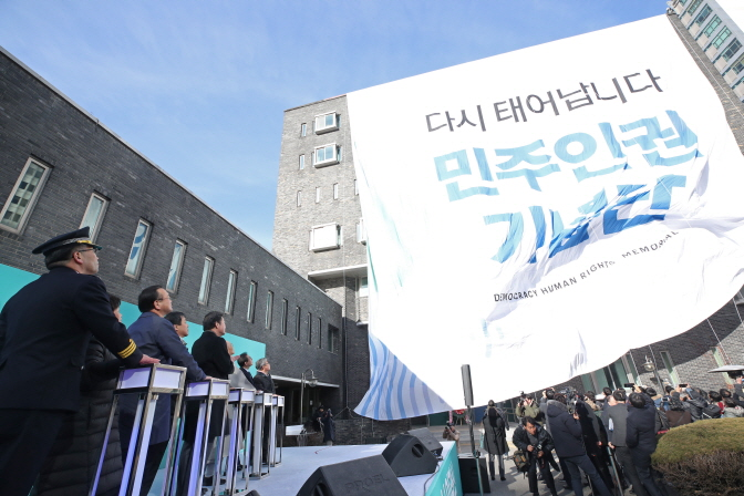 S. Korean Police Create 'Pilgrim's Route' to Educate New Police Officers