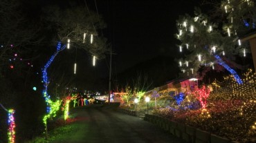 City of Wonju to Host Winter Light Festivals