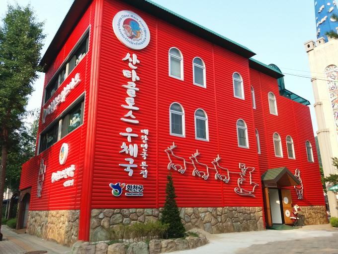 (image: Hwacheon County Office)