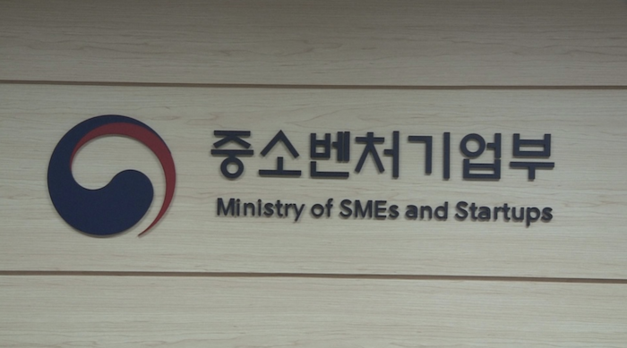 S. Korea's Venture Investment Hits Record High in 2018