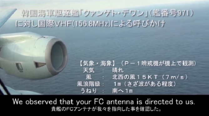 Tokyo has accused the South Korean naval ship of targeting its Self-Defense Forces aircraft with fire-control radar, also releasing a 13-minute video clip of the encounter taken by the Japanese aircraft last month. (image: Japan Ministry of Defense)