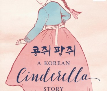 Korean Version of 'Cinderella' Musical Coming to Southeastern U.S.