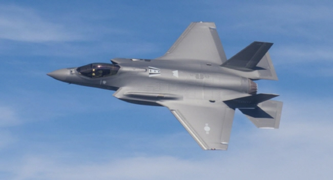 South Korea's first F-35A stealth fighter jet conducts a test flight. (image: Defense Acquisition Program Administration)