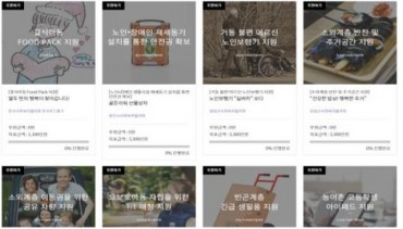New Online Shopping Mall to Donate Up to 40 pct of Each Sale to Social Projects