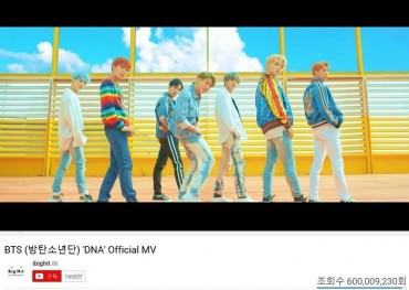 BTS Official MV for 'DNA' Hits 600 million Views on YouTube