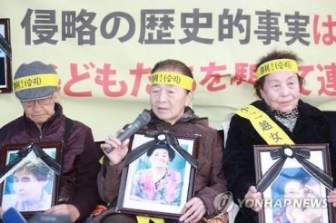 Appeals Court Upholds Fujikoshi Labor Victims' Compensation Claims