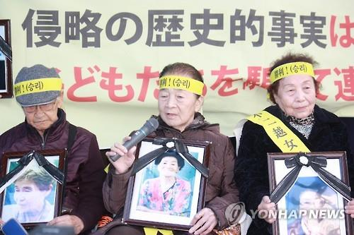 Elderly Korean victims of Japan's wartime forced labor stage a protest rally calling for an apology and compensation in front of Nachi-Fujikoshi Corp. headquarters in Tokyo on Nov. 27, 2015, in this file photo. They are holding the pictures of their colleagues who have passed away. (Yonhap)