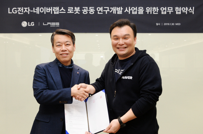 LG Electronics, Naver Sign MOU on Robot R&D