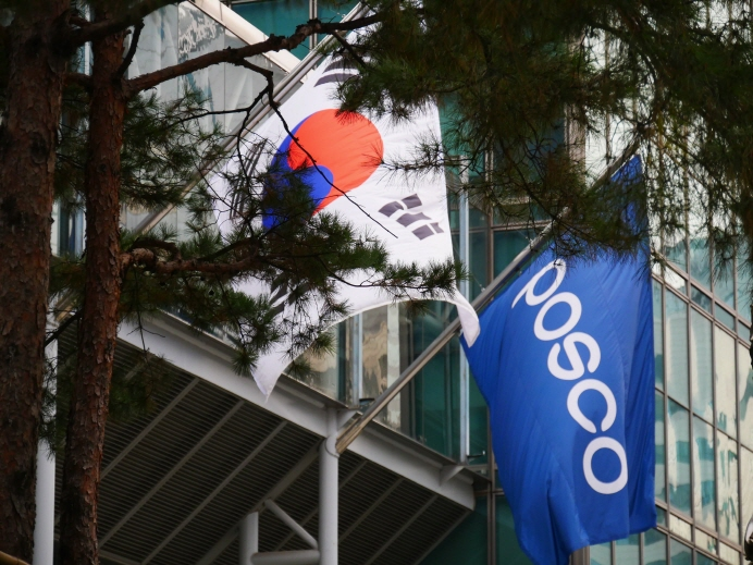POSCO's headquarters in Seoul. (Yonhap)