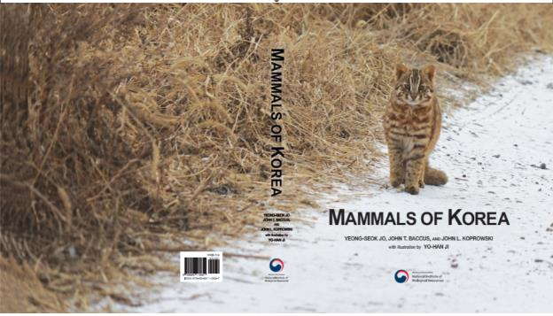 """The cover of the book, titled """"Mammals of Korea,"""" (image: Ministry of Environment)"""
