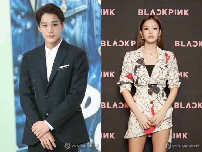 Jennie, Kai Break Up After Their Relationship was Made Public This Month