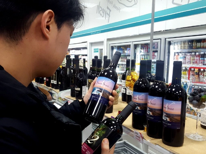 Affordable Convenience Store Wine Gaining Popularity