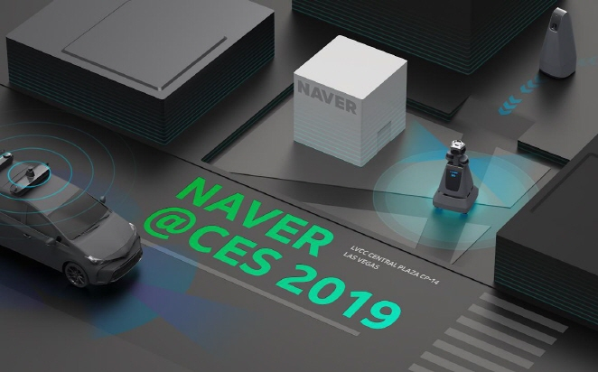 Naver to Debut AI, Robotics Technologies at CES