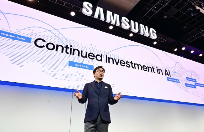 Samsung Set to Unveil 5G Smartphone in U.S. in H1