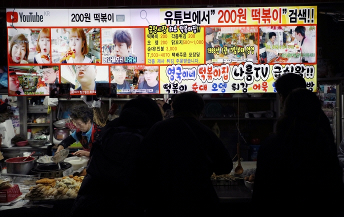Some 10 more YouTubers have stopped by ever since, turning a small tteokbokki vendor into one of the most popular places in town. (image: Yonhap)