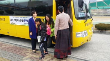 'Free Taxi' for Students Living in Remote Area in South Jeolla Province