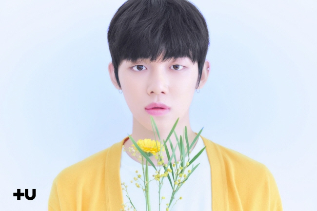 Yeonjun, the first known member of Tomorrow X Together. (image: Big Hit Entertainment)