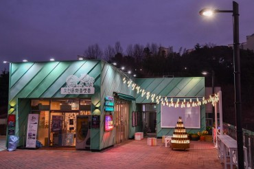 Filming Location of 'Fight for My Way', Offers a Starlit Romantic Nightscape