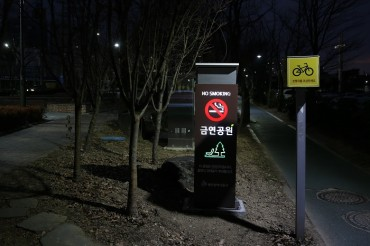 Gwangju Installs LED Non-Smoking Signs Powered by Solar Panels
