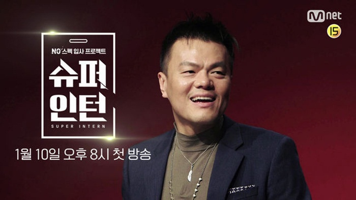JYP Entertainment to Hire New Employees via Television Show