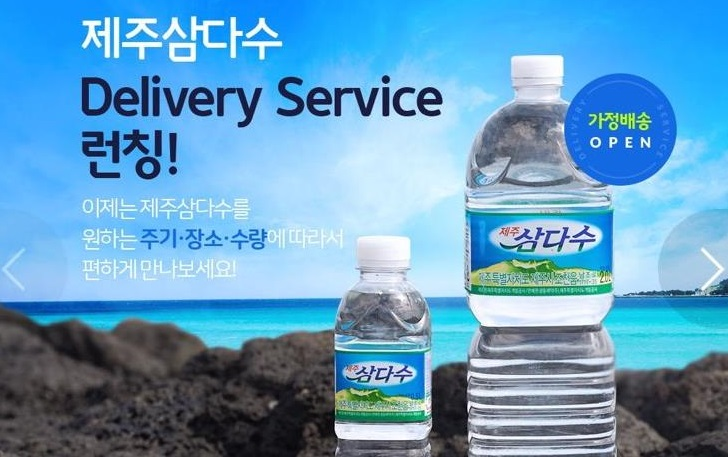 Delivery Services for Daily Necessities on Rise