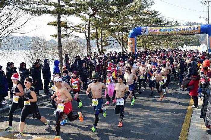 Jecheon Hosts Winter Half Naked Marathon