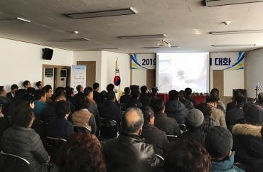 Animation Classic Comes to Sinan County Town Hall Meetings