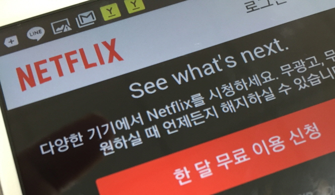 Netflix is estimated to have nearly 1 million active streaming subscribers in South Korea. (image: Yonhap)