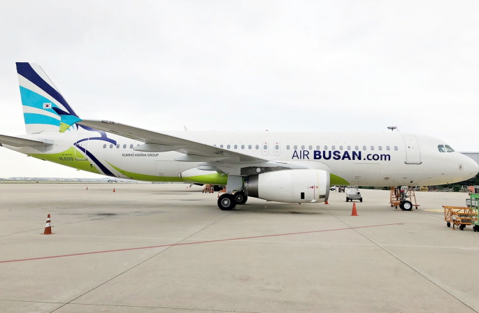 Air Busan to Set Up System to Prevent Working Under Influence