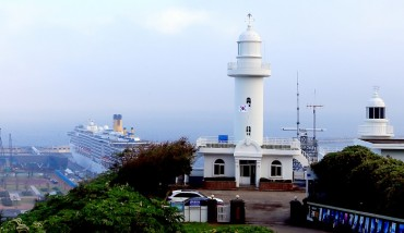 Keepers to Vacate Last Manned Lighthouse on Jeju Island
