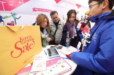 Nationwide Shopping Festival for Foreign Tourists Kicks Off in S. Korea