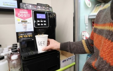 Sales of Brewed Coffee at Convenience Stores on the Rise