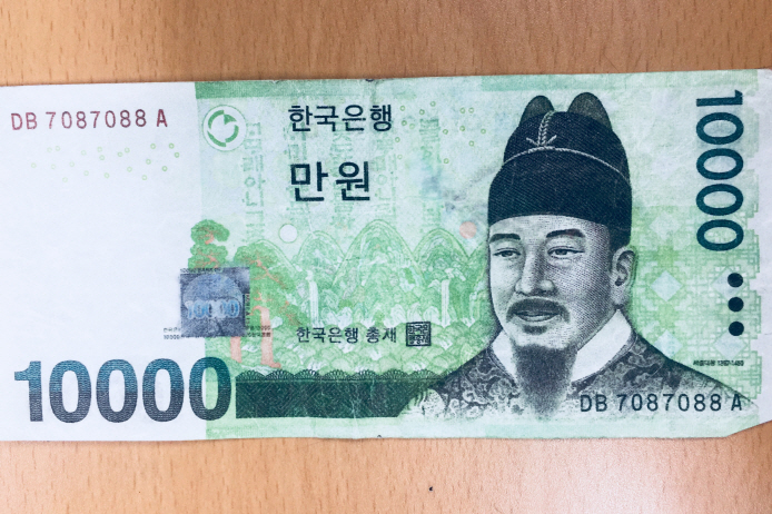 A 10,000-won counterfeit banknote found in Gwangju last year. (image: Gwangju Gwangsan Police Station)
