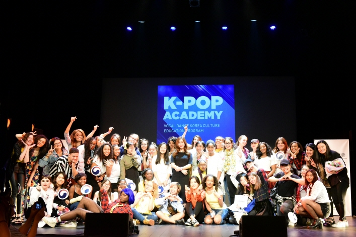 A K-pop festival held in Paris in September 2018. (image: Korean Cultural Center)