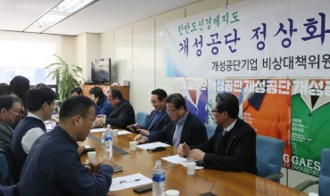 S. Korean Firms Hail NK Leader's Comments on Kaesong Complex