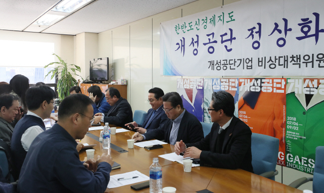 Leaders of companies that had operated factories in the North's border town of Kaesong hold a meeting at the offices of Corporate Association of Gaeseong Industrial Complex in Seoul on Oct. 30, 2018 as part of efforts to reopen the now shuttered industrial complex. (image: Yonhap)