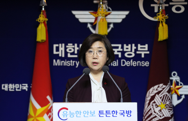 S. Korea Hits Back with its Own Video Clip over Radar Spat