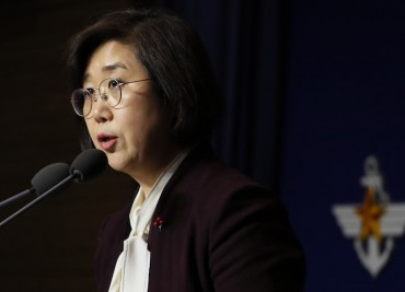 "S. Korea Voices ""Deep Regrets"" over Japan's Announcement on Radar Dispute"