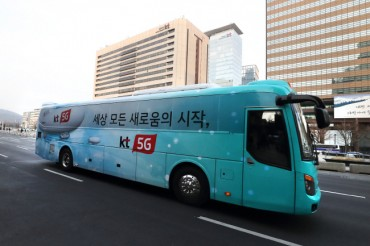 KT Showcases 5G-equipped Trial Bus in Seoul
