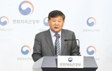 S. Korea Introduces Measures to Wipe Out Sexual Misconduct in Sports