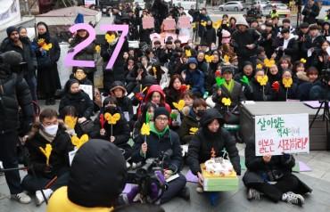 Comfort Women's Rally Marks 27th Anniversary